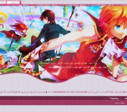 تقديم خدمات الدعم الفني لـ منتديات Anime Passion
