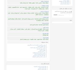 تعديل برمجة لصالح موقع دليل مدينة الجبيل الصناعية على سكربت نواحي لدليل المواقع