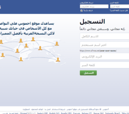 اصلاح مشاكل فى سكربت الفيس بوك للاستايل
