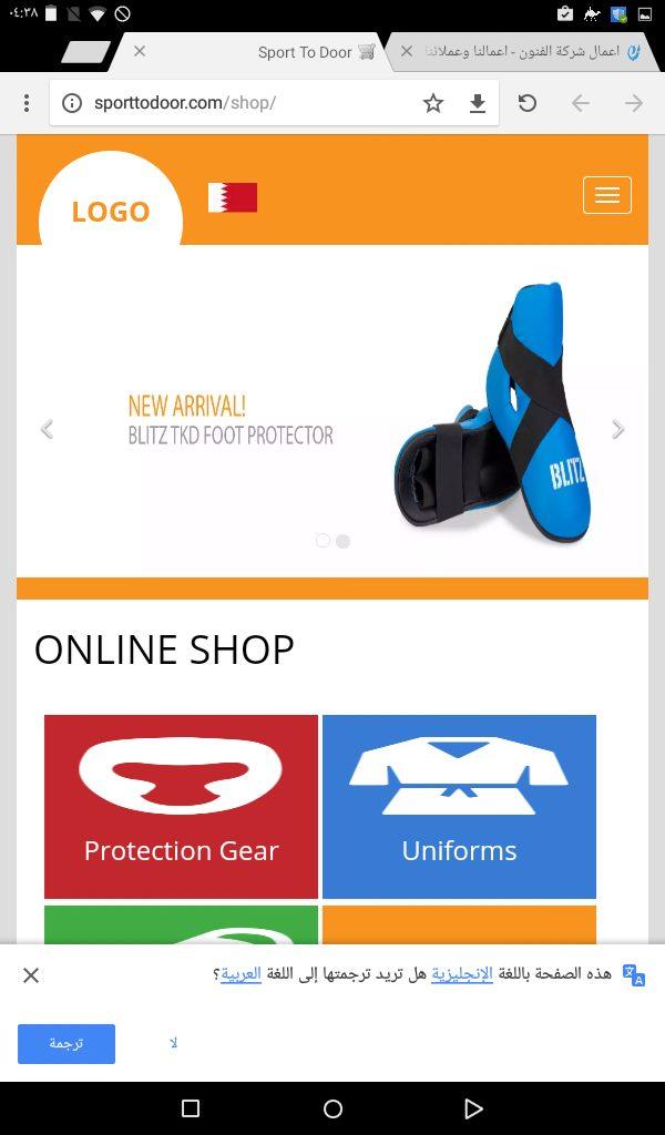 تصميم و برمجة و انشاء موقع متجر الكتروني