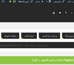 تم بحمد الله الانتهاء من تعديل و تطوير لصالح موقع مدينة البرامج لعمل خاصية روابط تحميل بداخل amp