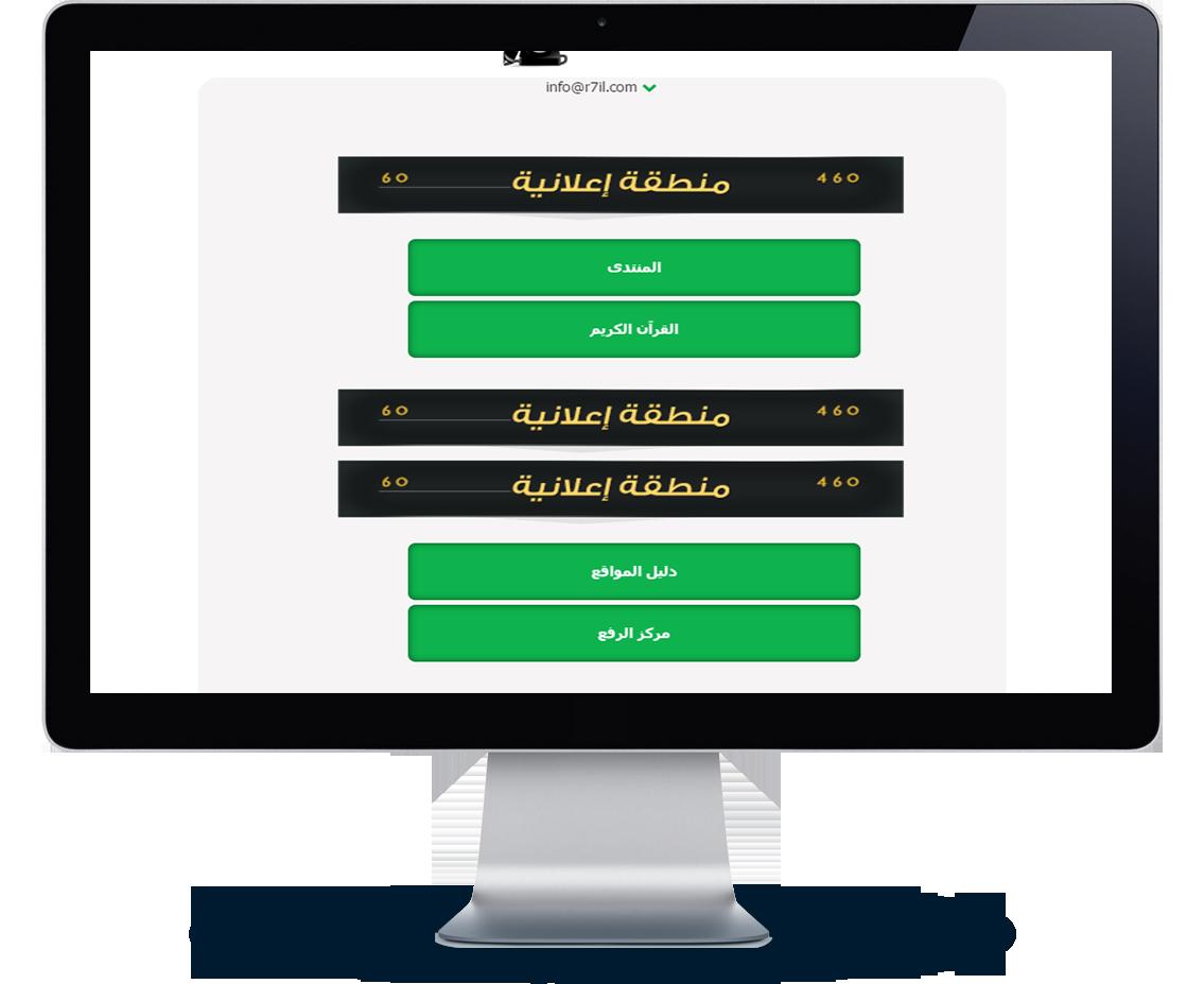 تطوير موقع برامج