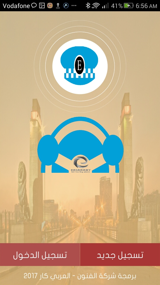 برمجة و تصميم و تطوير و انشاء تطبيق اندرويد تاكسي مشابهه لـ اوبر و كريم