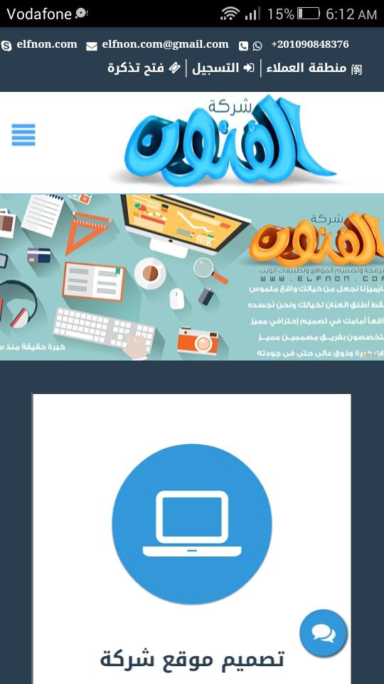 برمجة و تصميم تطبيق اندرويد على منصة جوجل بلاي