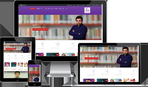 برمجة و تصميم موقع شخصي تعريفي مع تطبيق اندرويد و ايفون