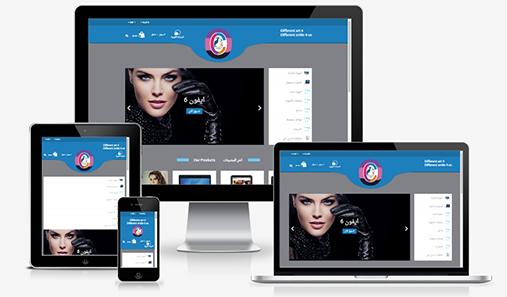 انشاء برمجة و تصميم موقع متجر الكتروني و تصميم تطبيق متجر الكتروني ايفون اندرويد بيع منتجات