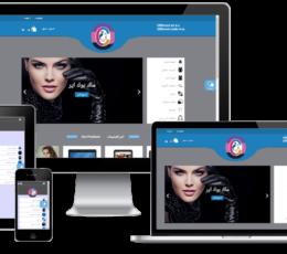 تم بحمد الله الانتهاء من برمجة و تصميم موقع متجر الكتروني على جوجل بلاي لانظمة اندرويد بتصميمين مختلفين لـ الموقع والتطبيق