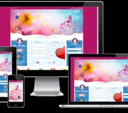 تم بحمد الله الانتهاء من تكويد و تصميم موقع زواج لصالح موقع الزواج . كوم