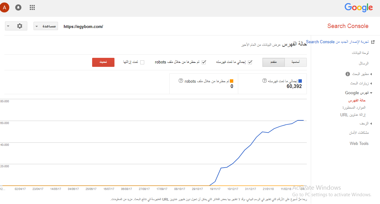 تسريع و ارشفة موقع ايجي بوم في محركات البحث جوجل و بينج