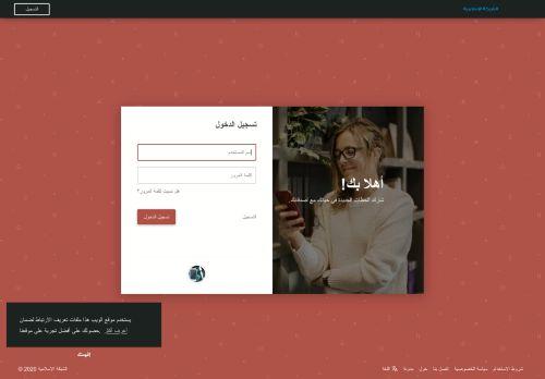 انشاء و برمجة و تصميم موقع تواصل اجتماعي مثل فيسبوك شبكة اجتماعية