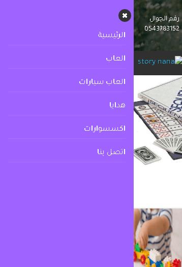 انشاء و برمجة و تصميم موقع و تطبيق متجر الكتروني متجر moorek25 ايفون اندرويد لبيع الالعاب ورفعه على ابل ستور و جوجل بلاي